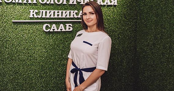 Сааб Алина Игоревна